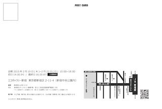 DM-map_320x216.jpg