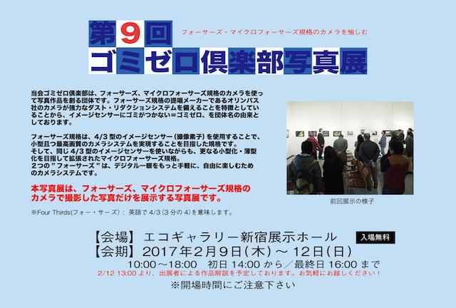 DM_通信面_640.jpg