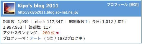 スクリーンショット 2013-10-27 7.42.07.png