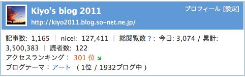 スクリーンショット 2014-03-02 21.33.27.png