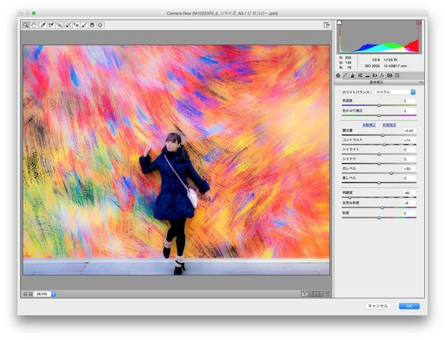 スクリーンショット 2015-03-08 15.27.57_2048x1536_2.jpg