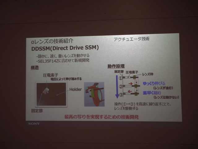 O5302740_2048x1536_2.jpg